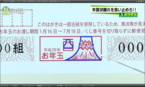 fuji2s.jpg